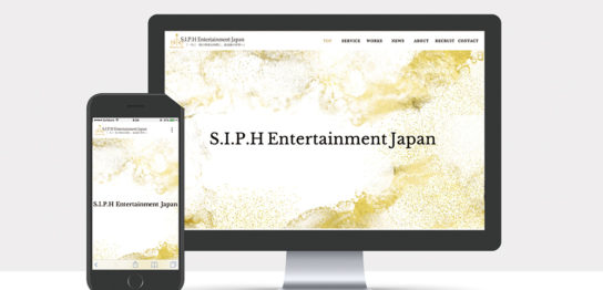 SIPH様ウェブサイトリニューアル