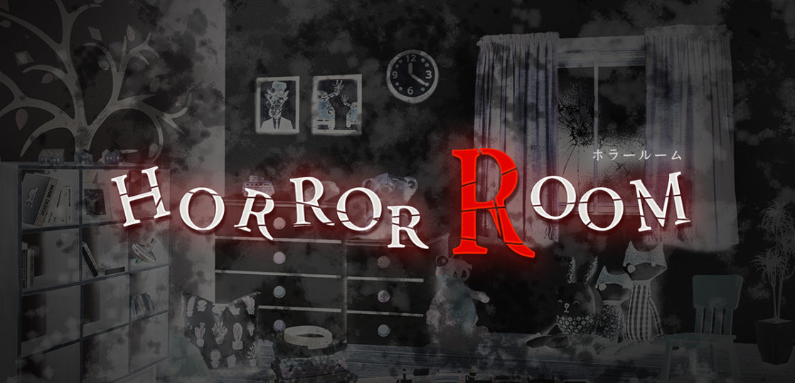 HorrorRoom