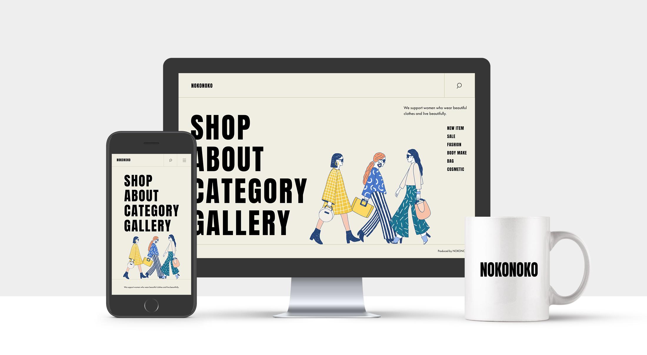 グラフィック・WEBデザイン
