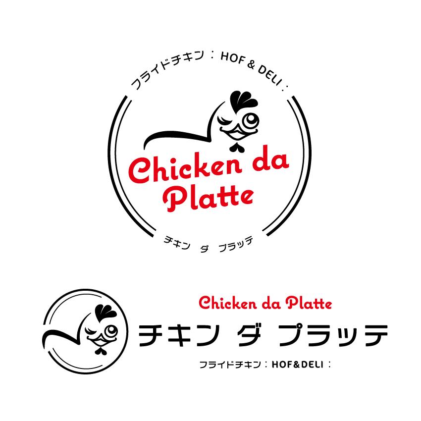 チキンダプラッテ ロゴ