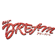 our DREAMロゴ